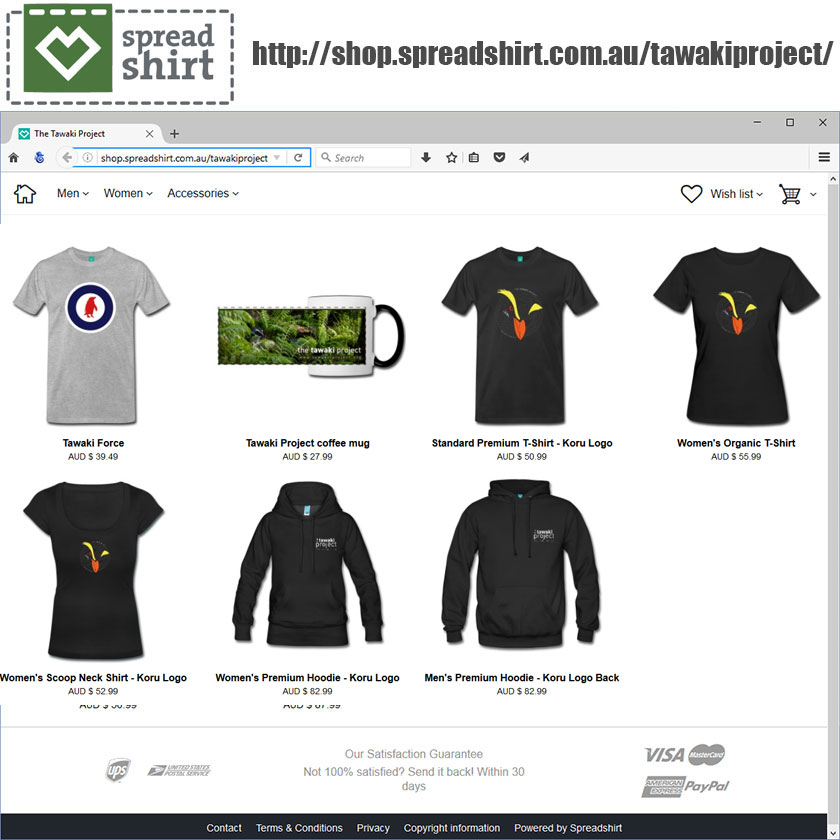spreadshirt-screenshot
