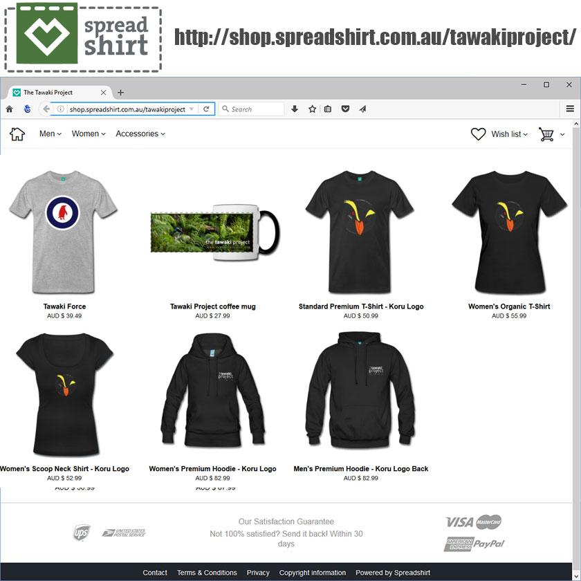 spreadshirt-screenshot